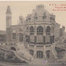 Postales: BARCELONA.- HOSPITAL DE SAN PABLO. UNO DE LOS PABELLONES.. Lote 33677443