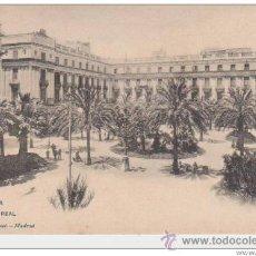 Postales: BARCELONA. PLAZA REAL ++ SIN DIVIDIR ++ HAUSER 637. Lote 33709518
