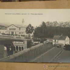 Postales: MATARÓ - COLEGIO VALLDEMIA (H.H. MARISTAS) Nº3 VISTA PANORÁMICA. Lote 33891564