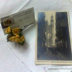 Postales: ZERROWITA.- POSTAL FOTOGRÁFICA, 1940-60. Lote 34146563