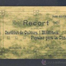 Postales: TAPES LLIBRET POSTALS BARCELONA: INSTITUT DE CULTURA I BIBLIOTECA POPULAR PER LA DONA (V.FOTO ADIC). Lote 34579865