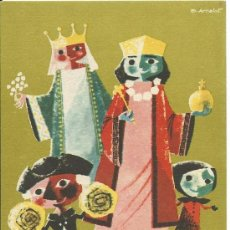 Postales: FIESTAS DE LA MERCED BARCELONA 1959.-ILUSTRADOR ARNALOT. Lote 34673606