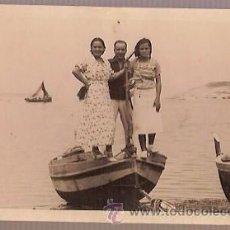 Postales: POST CARD PORT DE LA SELVA COSTA BRAVA. Lote 35367119