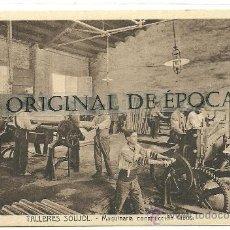 Postales: (PS-30748)POSTAL DE BARCELONA-TALLERES SOUJOL.MAQUINARIA CONSTRUCCION DE TUBOS. Lote 35687883