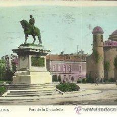 Postales: BARCELONA PARQUE DE LA CIUDADELA ESCRITA SELLO II REPUBLICA. Lote 35945804