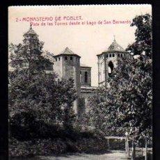 Postales: MONASTERIO DE POBLET. NO CIRCULADA.. Lote 36918509