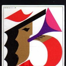 Postales: FIESTAS DE LA MERCED 1965. NO CIRCULADA.. Lote 37020186
