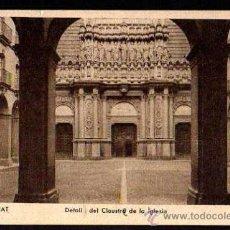 Postales: POSTAL DE MONTSERRAT. NO CIRCULADA.. Lote 37555470