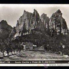 Postales: POSTAL DE MONTSERRAT. CIRCULADA 1952.. Lote 37555494