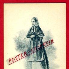 Postales: POSTAL TIPOS, COLECCION ROMO Y FUSSEL, REVERSO SIN PARTIR , CATALANA, ORIGINAL, P78516. Lote 38000939