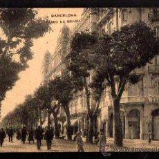 Postales: BARCELONA. PASEO DE GRACIA. NO CIRCULADA. Lote 38174624