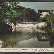 Postales: FIGARO - 7 - LUMINOSO DETALLE DE LA CASCADA DE SANTA EUGENIA DE CONGOST - FOTOGRAFICA - (17495). Lote 39168293