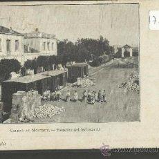 Postales: CALDAS DE MONTBUY - ESTACION DEL FERROCARRIL - 9 PCH Y AUKET. REVERSO SIN DIVIDIR - (17604). Lote 39176194