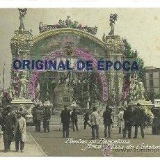 Postales: (PS-36425)POSTAL FOTOGRAFICA DE BARCELONA-PLAZA CATALUÑA.ARCO.FIESTAS . Lote 39201949