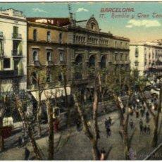 Postales: BONITA POSTAL - BARCELONA - RAMBLA Y GRAN TEATRO DEL LICEO - MUY AMBIENTADA . Lote 40060331