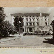Postales: ANTIGUA POSTAL DE LLEIDA LERIDA - GOBIERNO CIVIL - SIN CIRCULAR - PLAZA DE LA PAZ. Lote 27403566