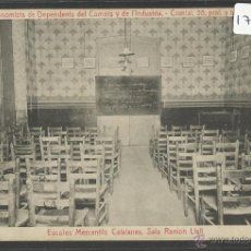Postales: BARCELONA - ESCOLES MERCANTILS CATALANES, SALA RAMON LLULL - THOMAS - (17801). Lote 39852145
