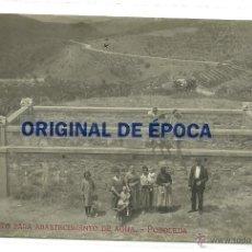 Postales: (PS-37206)POSTAL FOTOGRAFICA DE POBOLEDA-DEPOSITO PARA ABASTECIMIENTO DE AGUA. Lote 39854633