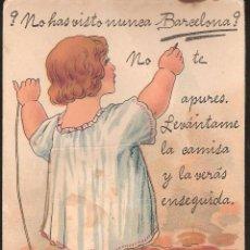 Postales: POSTAL BARCELONA NO HAS VISTO NUNCA BARCELONA -CON LAS PEQUEÑAS POSTALES ADHERIDAS-. Lote 40011302