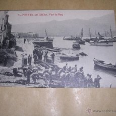 Postales: 3 .- PORT DE LA SELVA . PORT DE REIG - 7909 - FOTOTIP. THOMAS 14X9 CM. . Lote 40035585