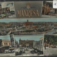 Postales: MANRESA - DISTINTOS ASPECTOS DE LA CIUDAD - FOT·GAMISANS - (18208). Lote 40288322