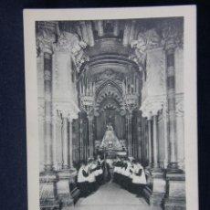 Postales: MONTSERRAT CAMBRIL DE LA VERGE. Lote 40373167