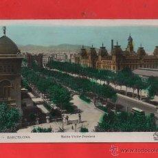 Postales: POSTAL BARCELONA CIRCULADA 1946 EDICIÓN ORIOL VER FOTO ADICIONAL. Lote 40644214