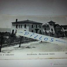 Postales: ANTIGUA POSTAL DE VILLANUEVA Y GELTRU -VILANOVA I LA GELTRU. Lote 41057427