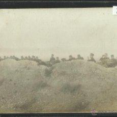 Postales: VICH - MILITARES - FOTOGRAFIA PALMAROLA -1918 - VER REVERSO -(2329). Lote 41115431