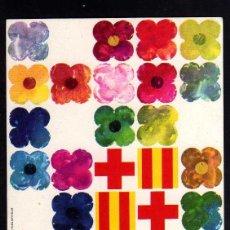 Postales: POSTAL FIESTAS DE LA MERCED. BARCELONA. 1968. NO CIRCULADA. . Lote 41223558