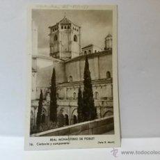 Postales: POSTAL POBLET REAL MONASTERIO CIMBORIO Y CAMPANARIO. CIRCULADA.. Lote 41477696