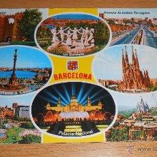 Postales: POSTAL BARCELONA VARIAS VISTAS. CIRCULADA, ESCRITA. AÑO 1974. Lote 42049579