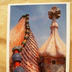 Postales: LOTE 3 POSTALES DE BARCELONA: CASA BATLLO, SAGRADA FAMILIA Y COPITO DE NIEVE.. Lote 42108485