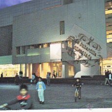 Cartes Postales: POSTAL - BARCELONA MUSEO DE ARTE CONTEMPONRANEO - NO CIRCULADA . Lote 42178029