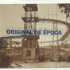 Postales: (PS-39389)POSTAL FOTOGRAFICA DE BARCELONA-PARQUE DE ATRACCIONES.SAURNO PARQUE, LOS URALES. Lote 42291472