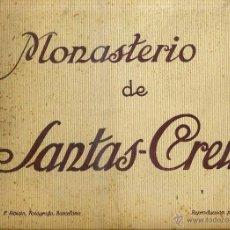 Postales: ALBUM 20 VISTAS MONASTERIO DE SANTAS CREUS ROISIN FORMATO 24X30. Lote 42387096