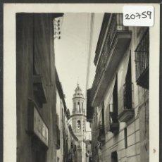 Postales: ALFORJA - CALLE DE LA FUENTE - FOTOGRAFICA - (20759). Lote 42547629