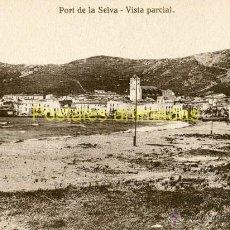 Postales: (A04081) PORT DE LA SELVA - VISTA PARCIAL- GUILERA. Lote 42677411