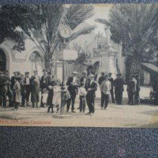 Postales: BADALONA CASA CONSISTORIAL POSTAL ANTIGUA . Lote 42693229