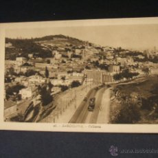 Postales: POSTAL - VALLCARCA - BARCELONA - . Lote 42865219