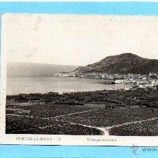 Postales: PORT DE LA SELVA. 15 VISTA PANORÁMICA. LLENSA. Lote 43038394