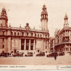 Postales: BARCELONA-CASA DE CORREOS-L.ROISIN,FOT.BARCELONA-SIN CIRCULAR. Lote 43176176
