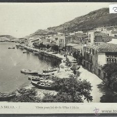 Postales: PORT DE LA SELVA - 7 - VISTA PARCIAL DE LA RIBA I LLOIA - FOTOGRAFICA LLENSA - (21812). Lote 43189596
