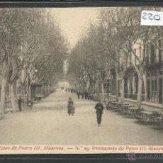 Postales: MANRESA - 29 - PASEO DE PEDRO III - THOMAS - (22012). Lote 43296103