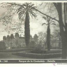 Postales: BARCELONA PARQUE CIUDADELA ESCRITA. Lote 43365194