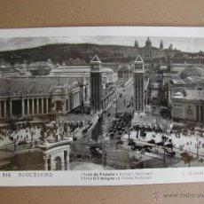 Postales: POSTAL ANTIGUA. BARCELONA. PLAZA DE ESPAÑA Y PALACIO NACIONAL. 1954. Lote 43491565