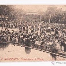 Postales: POSTAL DE BARCELONA Nº8, PARQUE KIOSKO DE MUSICA, FOTOGRAFIA EN BLANCO Y NEGRO. Lote 43506160