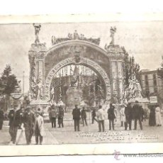 Postales: POSTAL FIESTAS DE BARCELONA – ARCO-PLAZA DE CATALUNYA. Lote 43619960