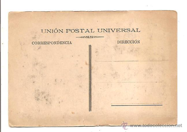 Postales: POSTAL FIESTAS DE BARCELONA – ARCO-PLAZA DE CATALUNYA - Foto 2 - 43619960