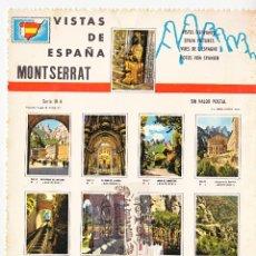 Postales: POSTAL - VISTAS DE ESPAÑA - MONTSERRAT - NO CIRCULADA - 18 X 13 CM. Lote 43715372